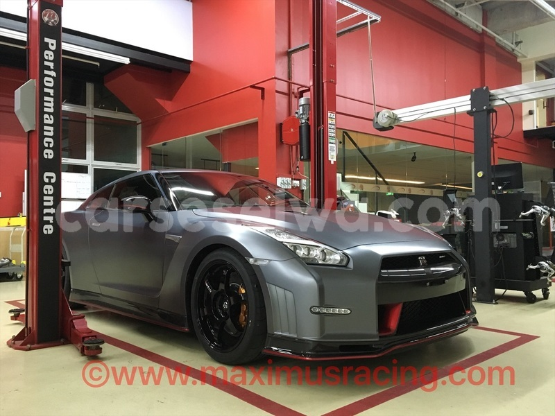 Big with watermark nismo front